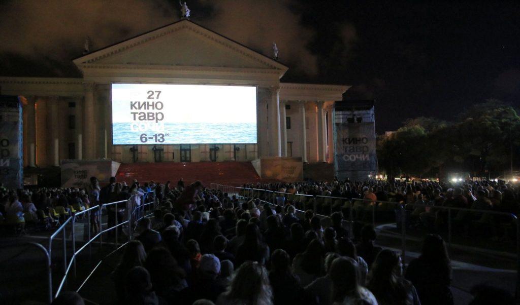 Kinotavr-view