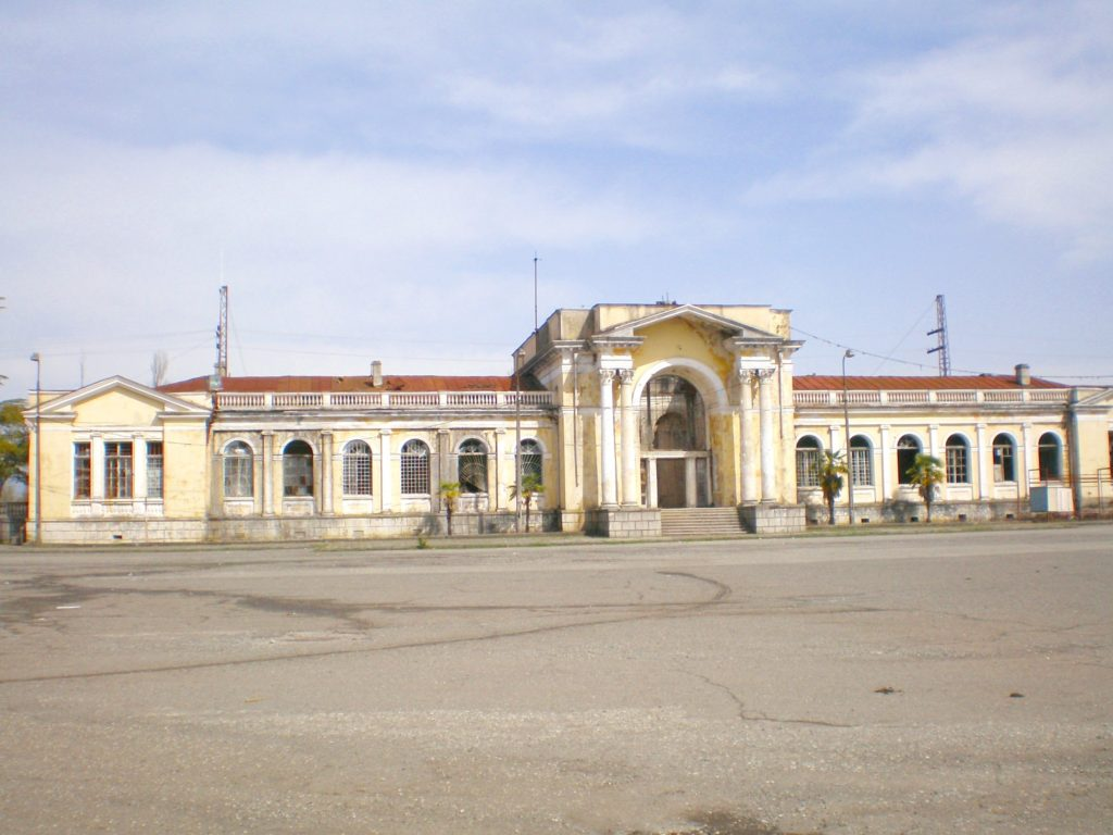 Очамчира вокзал