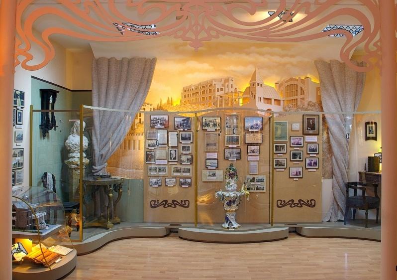 Музей Красной Поляны
