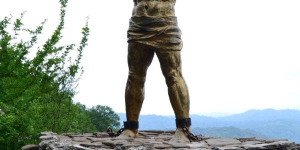 Скульптура_-Прометей-