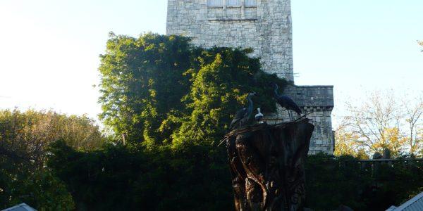 Рядом с башней Ахун