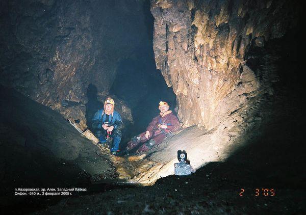 Назаровская_пещера