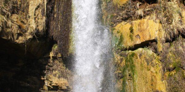 Водопад красивое место