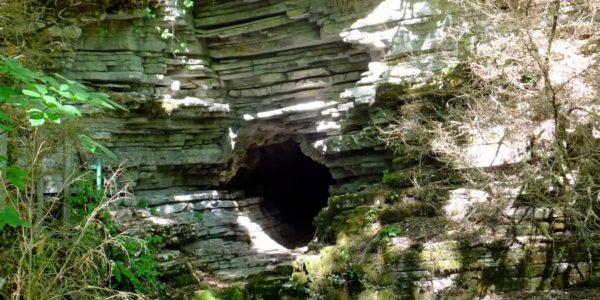 Тигровая пещера Черная дыра