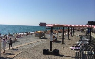 Красивый пляж Эдем