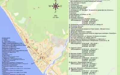 Карта поселка Лазаревское Сочи