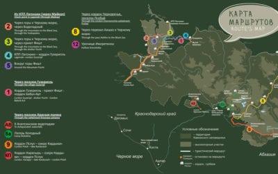 Карта с туристическими маршрутами кавказского заповедника