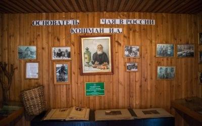 Дом музей кошманова