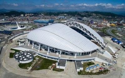 Стадион фишт с высоты птичьего полета
